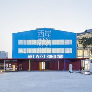 2014 西岸艺术与设计博览会