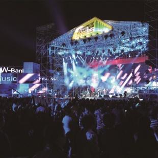 West Bund Music Festival 2012