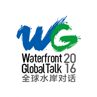 Waterfront Global Talk 2016 West Bund Shanghai