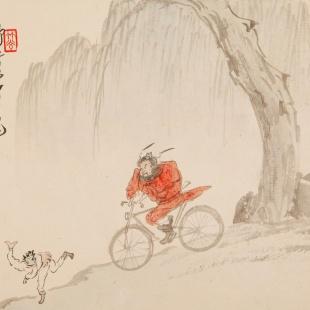 钟馗游春——龙美术馆溥儒书画专题展