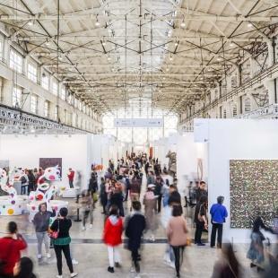 上海国际艺术品交易月