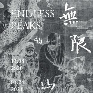 Yang Fudong: Endless Peaks